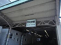 Dsc03991a